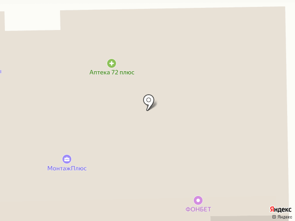 Фонбет на карте Тобольска