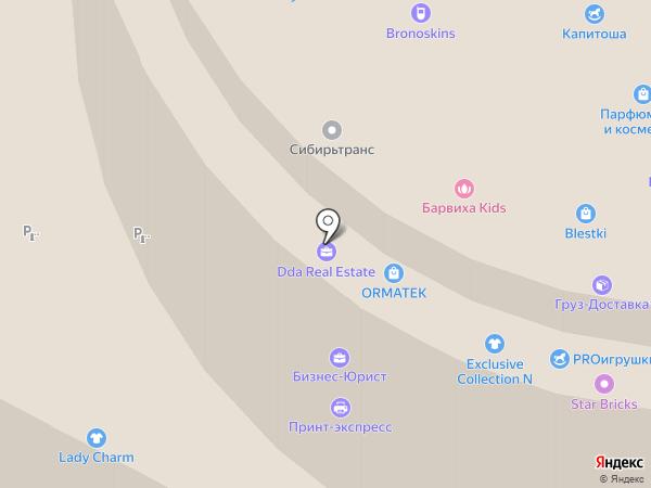 Lady Charm на карте Тобольска