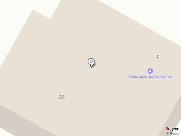 Тобольскстройзаказчик на карте Тобольска