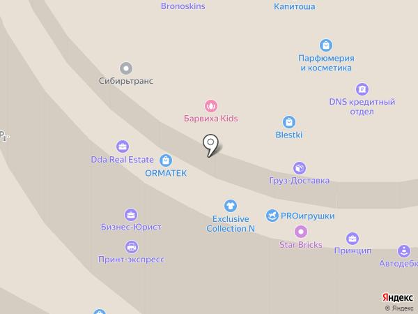 Mollis на карте Тобольска