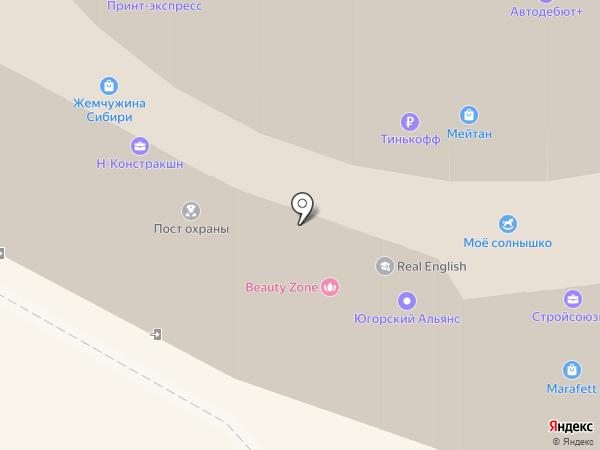 Принт-Экспресс на карте Тобольска