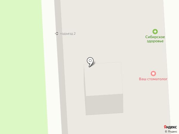 Клео на карте Тобольска