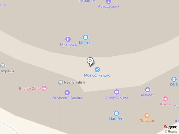 Прованс на карте Тобольска