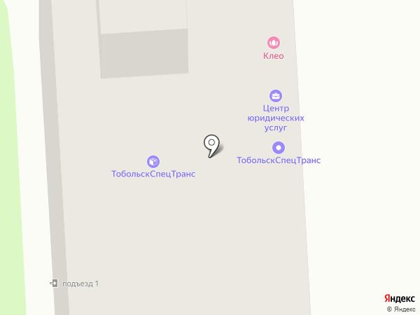 Нотариус Гайдуцкая О.А. на карте Тобольска