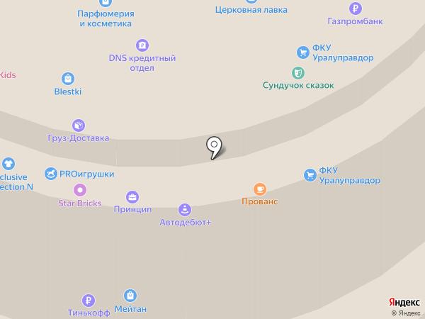 Банкомат, КБ Агропромкредит на карте Тобольска