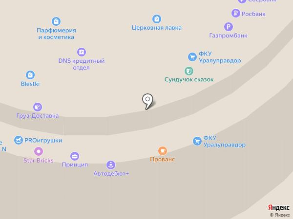 Банкомат, Запсибкомбанк, ПАО на карте Тобольска