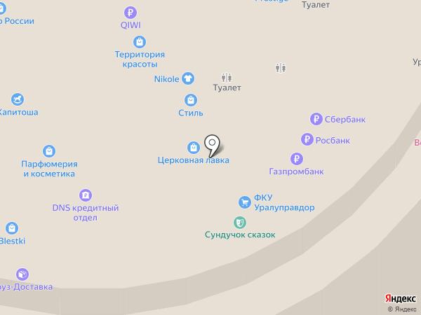 GALOMED на карте Тобольска