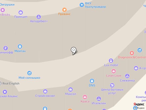 Страна чудес на карте Тобольска
