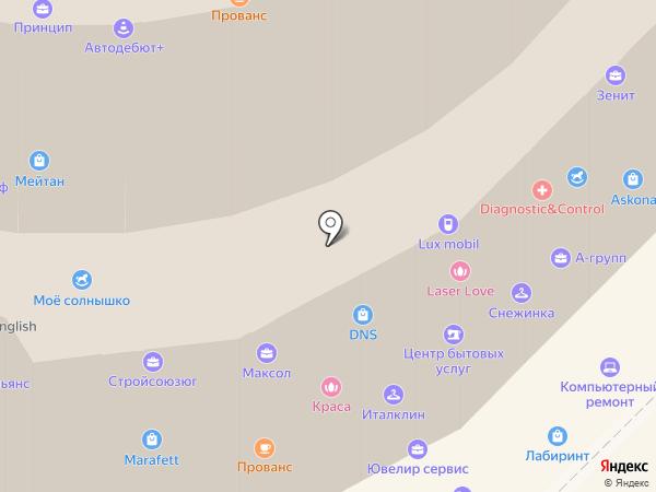 Lazurit на карте Тобольска
