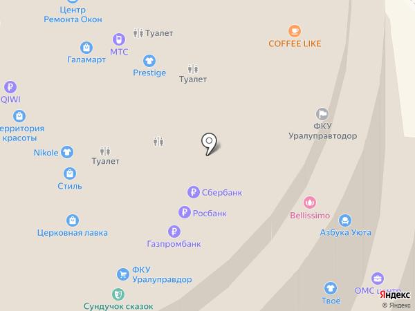 Уютный дом на карте Тобольска