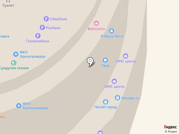 ПАНДА на карте Тобольска