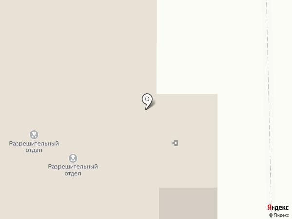 Уголовно-исполнительная инспекция по Тобольскому району на карте Тобольска