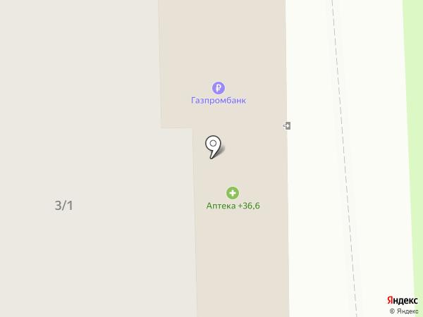 Апельсин на карте Тобольска