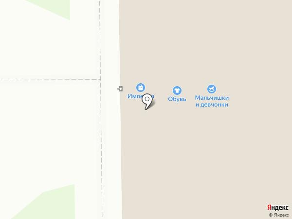 Магазин обуви на карте Тобольска