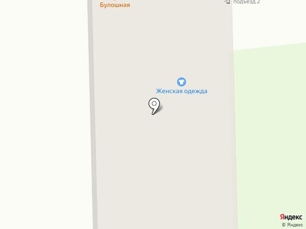 Дионис на карте Тобольска