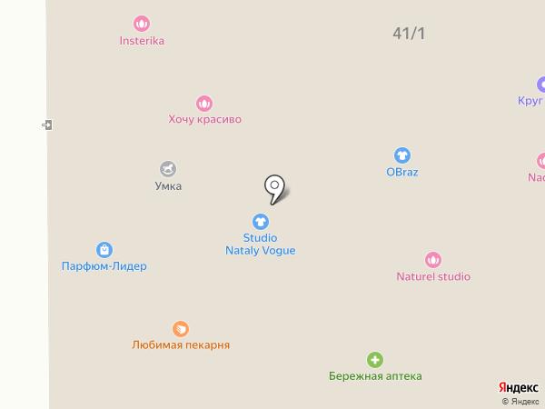 Ирина на карте Тобольска