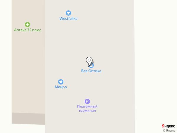 Магазин бытовой химии и косметики на ул. 8-й микрорайон на карте Тобольска
