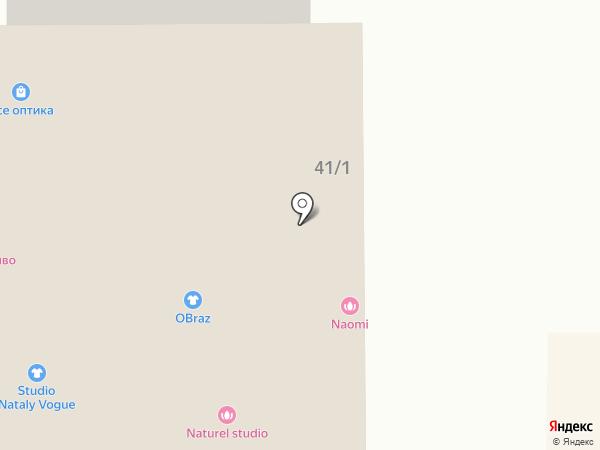 Naomi на карте Тобольска