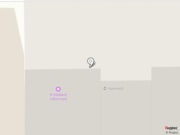 Дом дверей на карте Тобольска