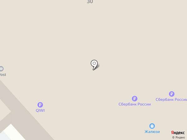 Женская одежда на карте Тобольска