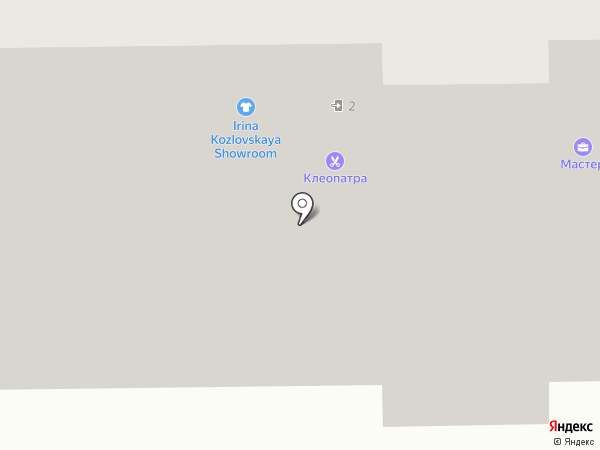 Уватстрой на карте Тобольска