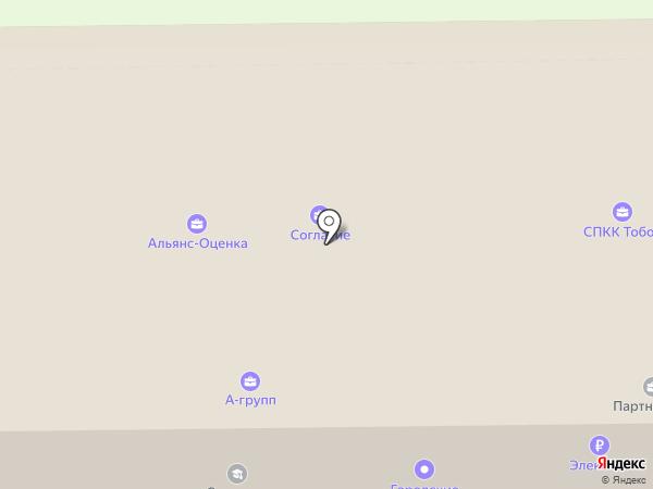 Акцент на карте Тобольска