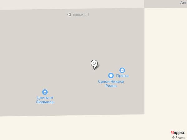 Тобол мебель на карте Тобольска