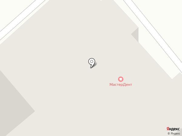 МастерДент на карте Тобольска