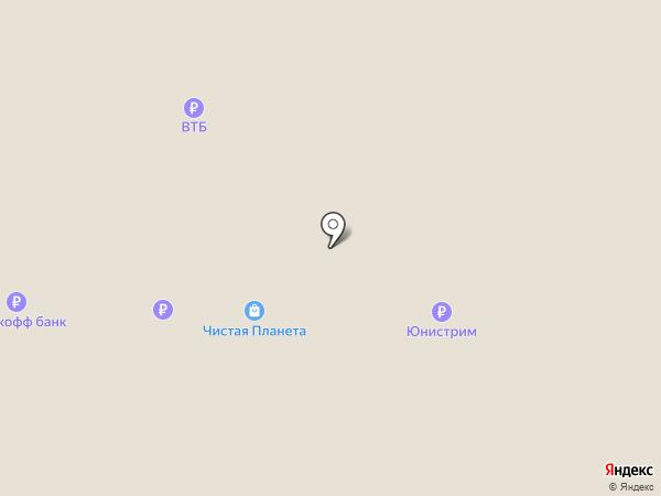 Сталкер на карте Тобольска