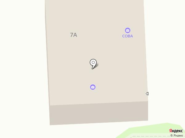 PickPoint на карте Тобольска