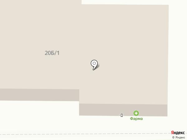 Фарма на карте Тобольска