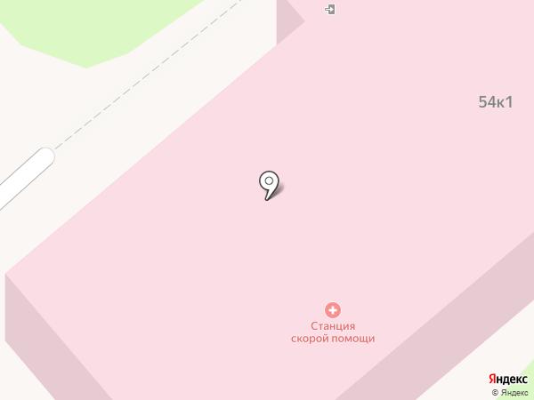 Станция скорой медицинской помощи на карте Тобольска