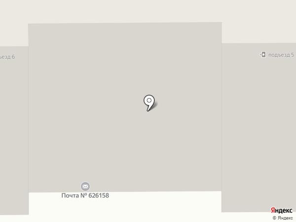 Почтовое отделение №8 на карте Тобольска
