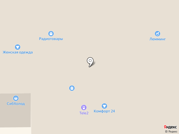 Магазин хозяйственных товаров на ул. 8-й микрорайон на карте Тобольска