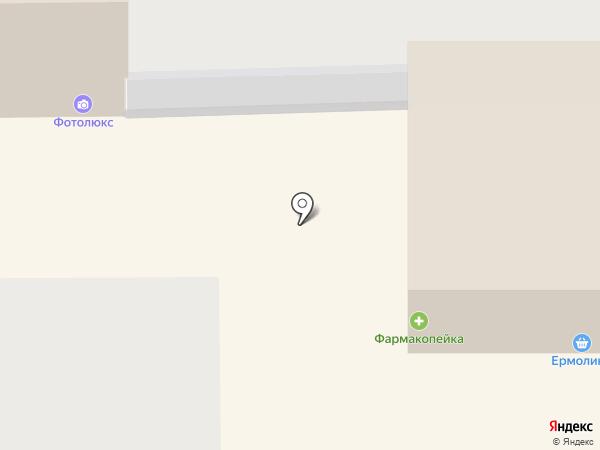 Фармакопейка на карте Тобольска