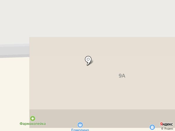 Joy Cafe на карте Тобольска
