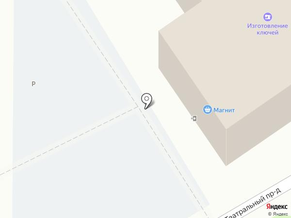 Мастерская на карте Тобольска
