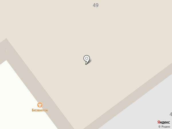 Автоэвакуатор-манипулятор на карте Тобольска