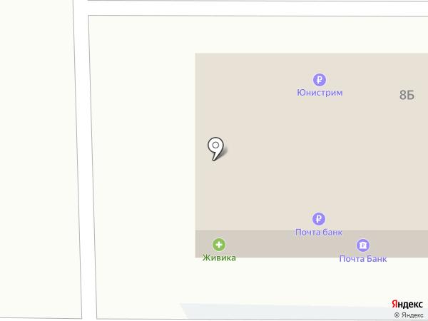 Билайн на карте Тобольска