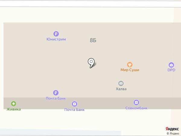 Почта Банк, ПАО на карте Тобольска