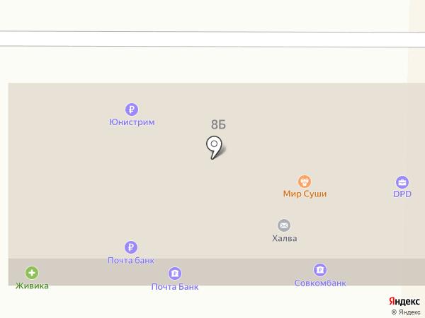 Суши Мастер на карте Тобольска