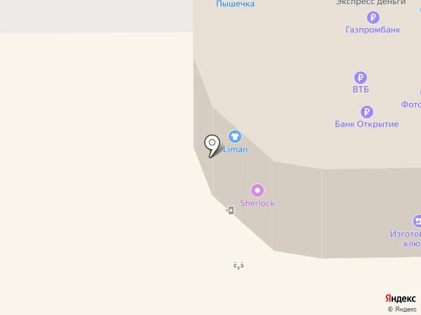Ремесленник на карте Тобольска
