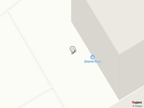 CHAPLIN public house на карте Тобольска