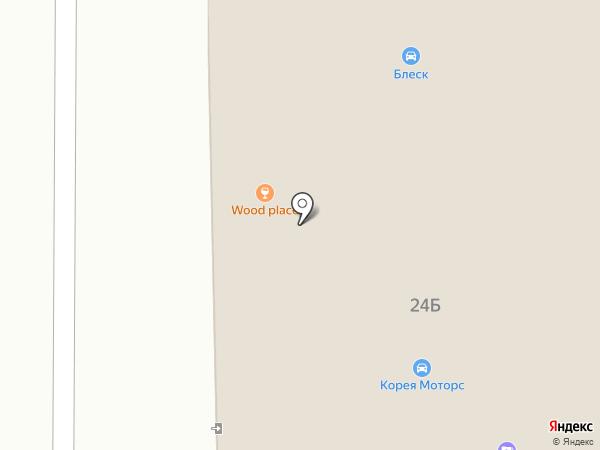 Блеск на карте Тобольска