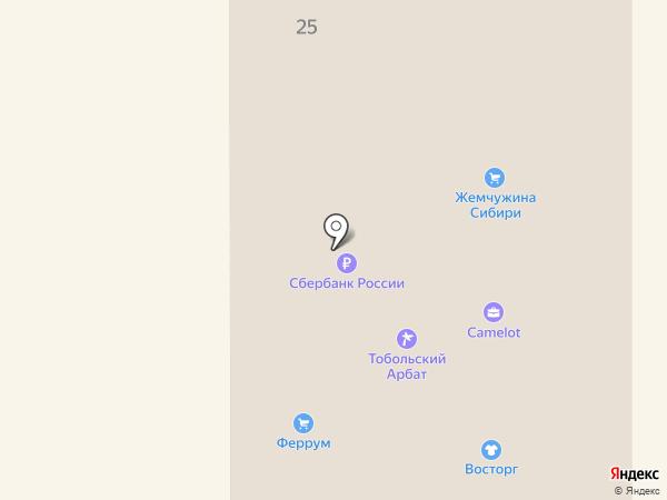 Тобольский Арбат на карте Тобольска