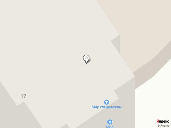 Мир инструментов и Мир спецодежды на карте Тобольска