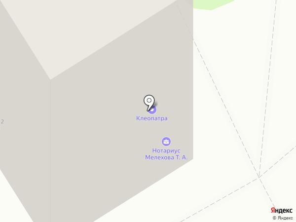 Нотариус Мелехова Т.А. на карте Тобольска