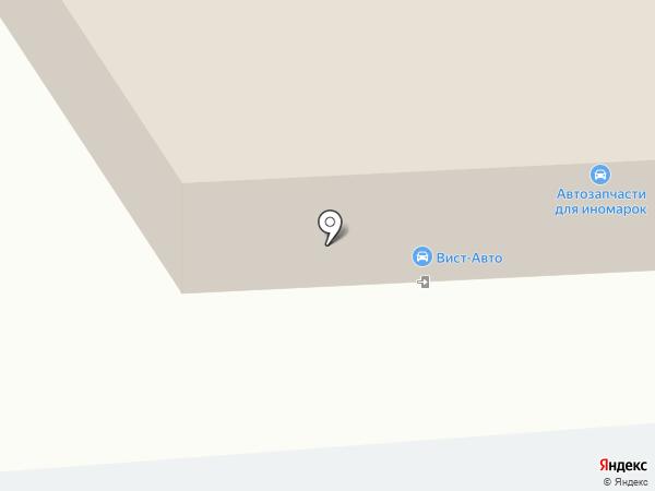 AutoSpa на карте Тобольска