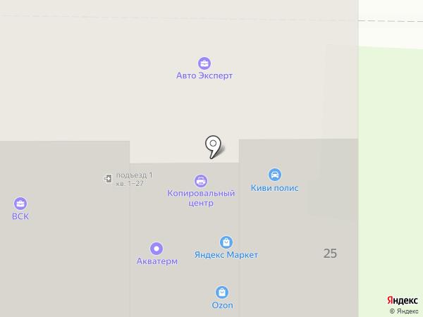 ЗакройКредит на карте Тобольска