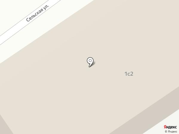 ГазОбТорг на карте Тобольска